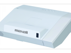 Maxell Ultra-Short Throw Interactive