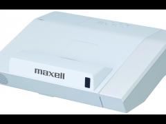 Maxell Ultra-Short Throw Interactive